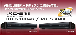 S1004k_s304k