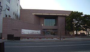 300pxiwaki_city_art_museum