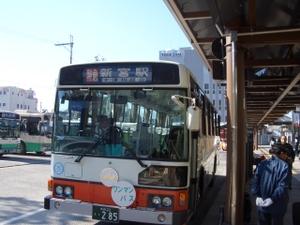 Cimg9770