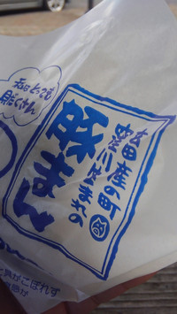 Kimg0833