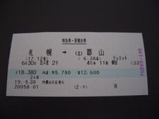 Cimg0732